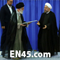 President Rouhani's inauguration ceremony closes the nation's capital on Saturday